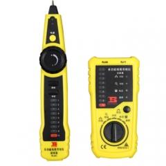 波斯(BOSI)BS479469 多功能网线电话线寻线仪  查线器 测线器货号100.HY1215