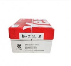益思(Yes)复印纸 A3 70g 红色包装 500张/包 4包装 货号:100.ZL