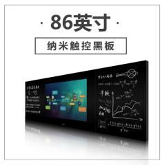 纳米触控黑板 UCN860BS-C 货号100.ZB