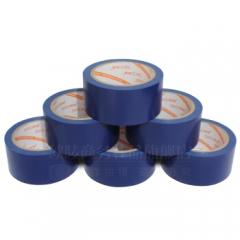 伟业一选 地板胶带警示胶带无尘车间划线胶带1桶*6个 蓝色 货号100.HY1228