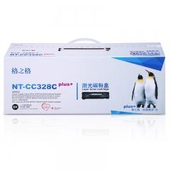 格之格 NT-CC328Cplus+  货号100.S1406