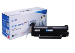 格之格NT-PL1641Cplus+硒鼓适用于LenovoLJ1680 货号100.S1407