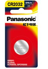 松下(Panasonic)CR2032进口纽扣电池3V 1粒装 CR2032/1BC 货号100.S1408