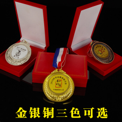 水晶奖牌小挂牌奖杯金属奖牌运动会比赛优秀员工奖励 刻字 金属挂牌 70mm 货号100.ZS005