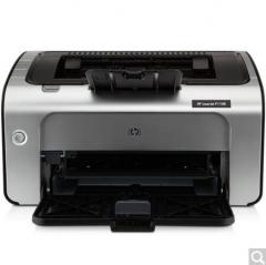 惠普(HP)LaserJet Pro P1108黑白激光打印机 A4打印 小型商用打印 货号100.X937