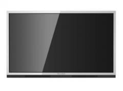 海信 LED75W20 75英寸触摸一体电视机  货号L499