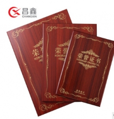 昌鑫93系列 12k 盒装木板荣誉证书 聘书  货号100.zhc