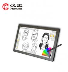 汉王手写液晶屏ESP2210 货号100.ZS054