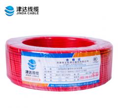 津达电线电缆 BV16/25/35/50平方国标家装照明用铜芯电线单芯单股硬线100米货号100.Y 黑色零线BV50平方