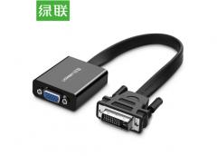 绿联 DVI24+1转VGA转接头 DVI-D转VGA转换头 40259 货号100.ZS089