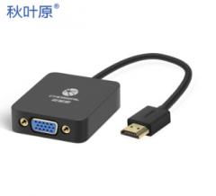 秋叶原HDMI转VGA线转接头 高清视频转换器带音频口QD6323PA 货号100.ZS090