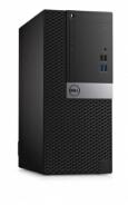 特价戴尔台式机5050MT  I7-6700/8G/IT/DVDRW/2G独显 货号100.H