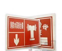 标牌/ 铝片标牌/ 安全标志牌 /安全标识警示标牌/ 警示牌货号100.ZC112