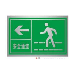 标牌/ 铝片标牌/ 安全标志牌 /安全标识警示标牌/ 警示牌货号100.ZC114