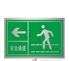 标牌/ 铝片标牌/ 安全标志牌 /安全标识警示标牌/ 警示牌货号100.ZC115