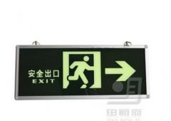 悬挂应急标识牌 夜光指示牌 自发光疏散标志货号100.ZC127