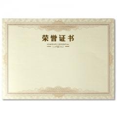 昌鑫双胶纸荣誉证书 120g加厚6k内芯纸 聘书奖状纸 空白内页纸(100张/包) 货号100.zhc