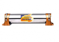 立升litree净水器厨房直饮LU3-51C  整机6年 芯三年保 不含管件费用 货号:100.ZL
