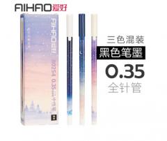 爱好(AIHAO) 中性笔0.35m全针管星空拔帽水笔碳素笔笔芯黑色80254 货号100.SQ157 随机外壳1盒12支