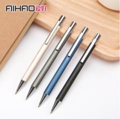 爱好(AIHAO) 纯之风X36高档金属杆自动铅笔 学生办公0.5mm活动铅笔 货号100.SQ160 灰色1支
