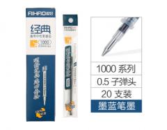 爱好(AIHAO)0.5mm子弹头全针管中性水笔芯通用黑替芯红色笔芯 1000 货号100.ZS124 墨蓝(1支)