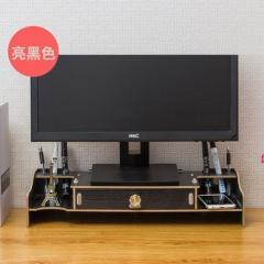 电脑显示器屏增高架Z01亮黑木桌面收纳盒支架键盘整理置物架 货号100.hc42