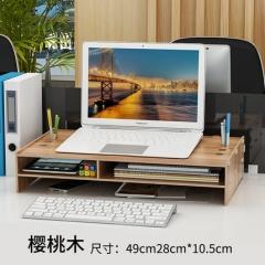 颈笔记本电脑显示器屏增高架Z03办公室桌面收纳盒键盘置物架子  货号100.hc50