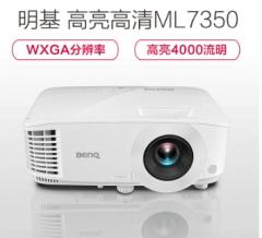 明基(BenQ)ML7350家用商用3D教学数码投影仪,高亮4000流明,WXGA分辨率 货号:100.ZL