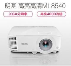 明基(BenQ)ML8540家用商用3D教学数码投影仪,高亮4000流明 货号:100.ZL