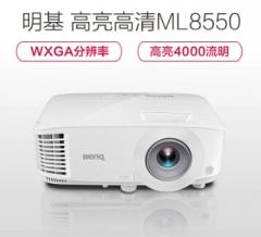 明基(BenQ)ML8550家用商用3D教学数码投影仪 高亮4000流明 货号:100.ZL