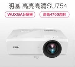 明基(BenQ)SU754家用商用办公3D教学高清数码投影仪,高亮4700流明,WUXGA分辨率 货号:100.ZL