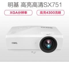明基(BenQ)SX751家用商用办公3D教学高清数码投影仪,高亮4300流明,XGA分辨率 货号:100.ZL