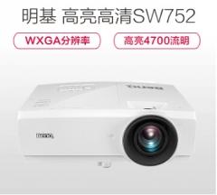 明基(BenQ)SW752家用商用办公3D教学高清数码投影仪,高亮4700流明,WXGA分辨率 货号:100.ZL