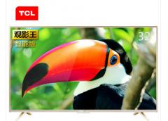 TCL D32A810 32英寸观影王 高清八核安卓智能LED液晶电视机(金色)货号100.shw001