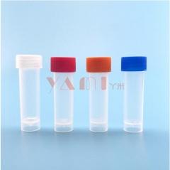丫米 塑料5ml平底螺口冻存管冷冻管螺口离心管 样品管 有刻度 100支/包 货号100.MZ