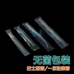 丫米 单支灭菌包装1ml一次性滴管100支/包 巴氏吸管 塑料滴管 货号100.MZ