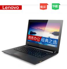 联想 昭阳E42-80105 (I5-6267U/8G/1T/2G/DVDRW) 货号100.shw066