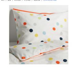宜家DRÖMLAND 顿兰 儿童被套和枕套 150厘米×200厘米 多色