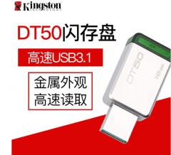 金士顿(Kingston)USB3.1 DT50 16GB PJ.011