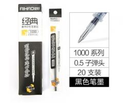 爱好(AIHAO)0.5mm子弹头全针管中性水笔芯通用黑替芯红色笔芯 1000 货号100.ZS124 黑(20支)