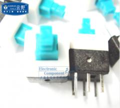 自锁按键8x8 8mmx8mm 自锁开关8*8 8MM*8MM 按键  货号100.shw090