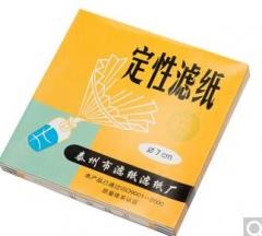 思齐(SiQi) 定性滤纸 直径 7cm 一盒100张 快速 化学实验 机油检测 货号100.MZ