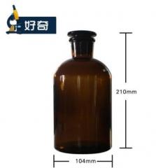 好奇 试剂瓶棕色细口瓶茶色 密封玻璃瓶 货号100.MZ
