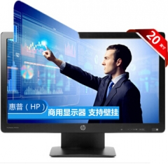 惠普(HP)P200 19.5英寸宽屏LED背光家庭商用游戏电脑显示器 P200 19.5英寸显示器货号100.LS20