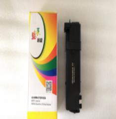 莱盛LS-XER 四色套装(适用富士施乐CP305D)货号100.S1535