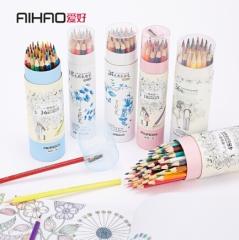 爱好(AIHAO)彩色铅笔12/18/24/36/48色筒装彩铅绘画儿童画画铅笔 9020 9020 12色 货号100.SQ224 48色