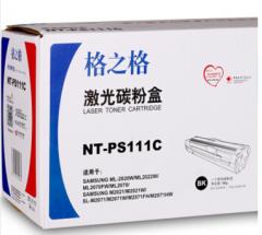 格之格MLT-D111S硒鼓NT-PNS111C适用三星ML-2020W ML2022W ML2070FW ML2070 M2021 M2021W打印机粉盒货号100.JY730