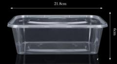 俊媳妇 长方形1250ml一次性餐盒饭盒塑料透明外卖打包盒快餐保鲜盒150个/套 货号100.MZ