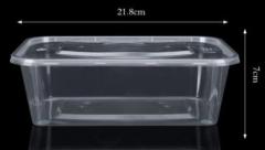 俊媳妇 长方形1500ml一次性餐盒饭盒塑料透明外卖打包盒快餐保鲜盒150个/套 货号100.MZ