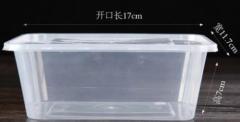俊媳妇 加厚长方形1000ml一次性餐盒塑料透明外卖打包盒快餐保鲜盒300个/套 货号100.MZ